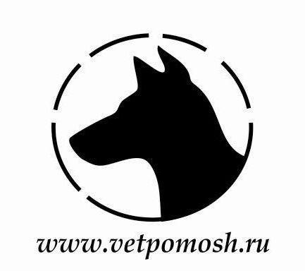 логотип ветпомощь
