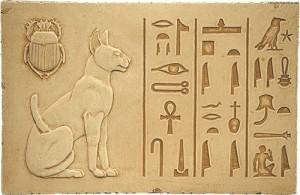 египетская фреска кот