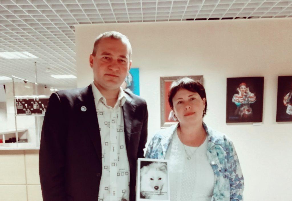 В Нарьян-Маре подвели итоги пилотного межрегионального проекта «Сохранение оленегонной лайки»